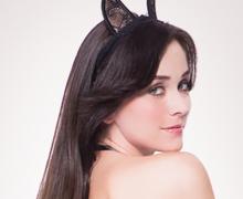 Sexy Bunny von Aubade